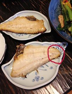 クロの盗み食いした魚