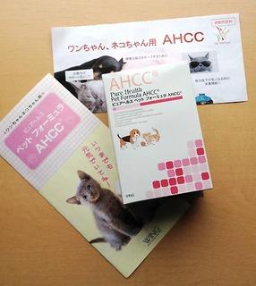 ペット用AHCC